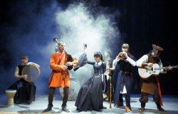 Любители этномузыки отпразднуют кельтский Новый год