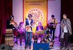 В Днепропетровске прошел этнокультурный фестиваль «Сяйво»