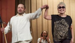 В Екатеринбурге прошел концерт Саинхо