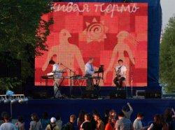 Джаз, электронику, тяжелый металл и этно объединит «Живая Пермь»