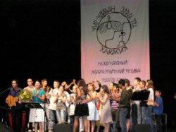 В Абакане начался VII Международный эколого-этнический фестиваль театров кукол «Чир-Чайан»