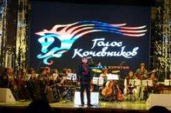 В Бурятии состоялось открытие фестиваля этнической музыки «Голос кочевников»