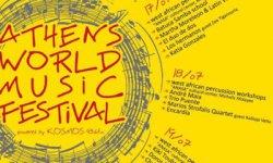 Сегодня в Афинах начинается фестиваль этнической музыки мира